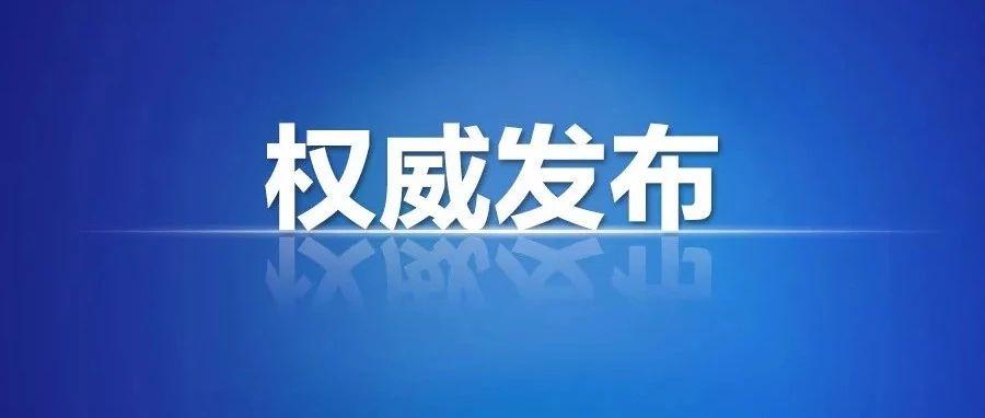 临泉中小学幼儿园收费标准公布!你家娃要交……