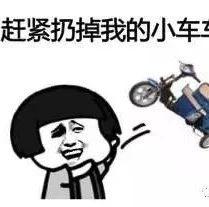 动真格!汤阴已有46辆电动三轮车、四轮车被查扣