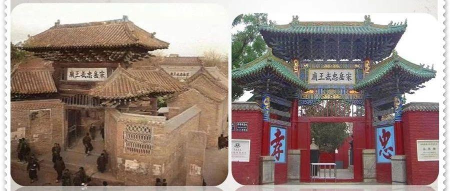汤阴古县新旧对比图,跟着小编一起穿越时空