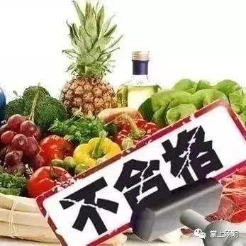 """河南通��16批次食品不合格,���有�膳�次""""榜上有名"""""""