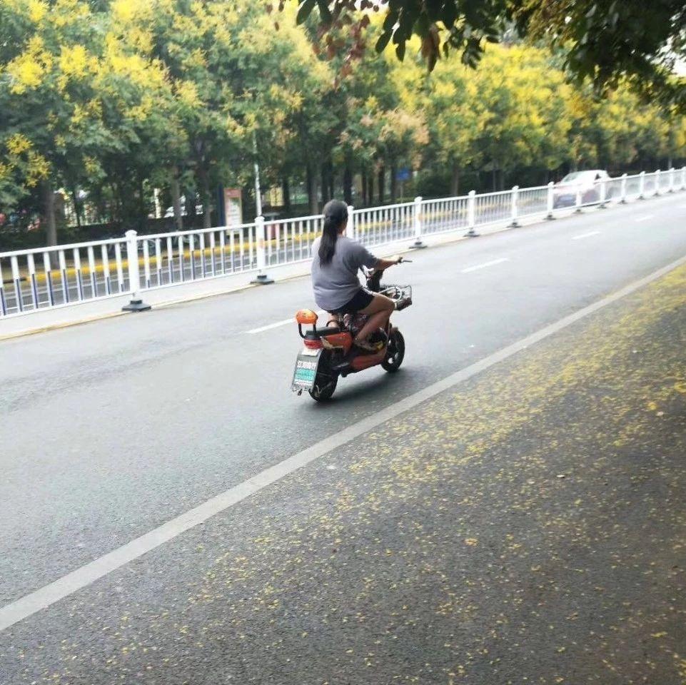 骑电动车的注意了!漯河大街上拍的!