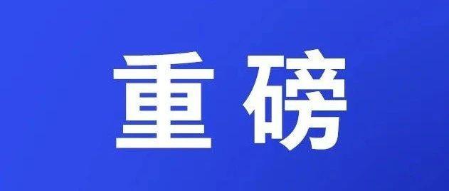 睢县悦府小区开发商与业主发生冲突,业主要求兑现当初许下的诺言!