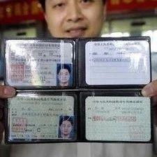 福彩3d胆码预测司机速看!这127人驾驶证被查,是你吗?
