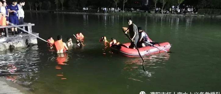 突发!濮阳一女童落水,父亲却不幸身亡!