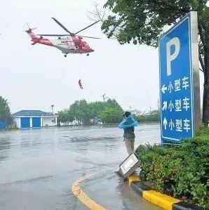 河南将新建24对直升机停机坪...福彩3d胆码预测设了1个点!