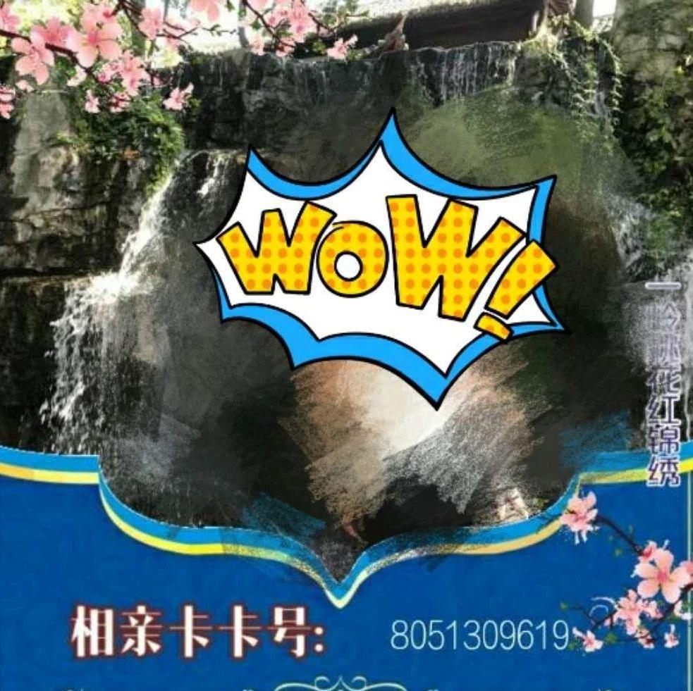 92年杭州发展的他,等待你的出现