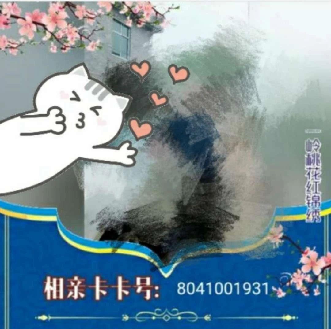 90年在北京发展的本科男孩,期待与你的相遇