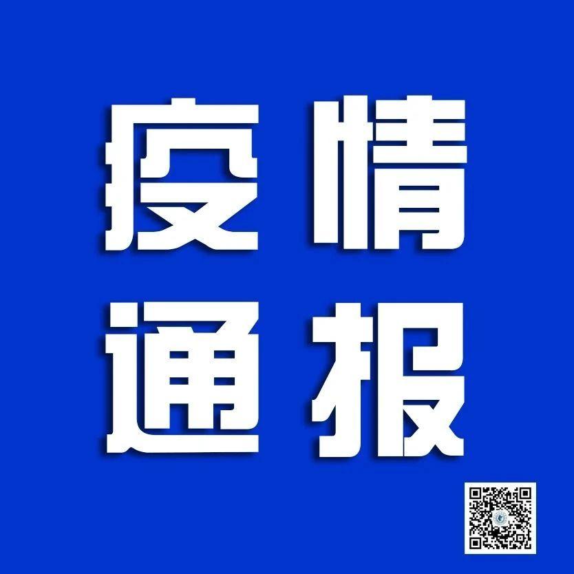 【最新通报】4月19日,湛江市无新增!