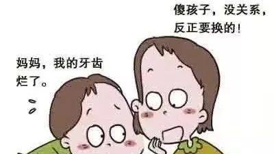 孩子龋齿会影响颜值?真的假的?
