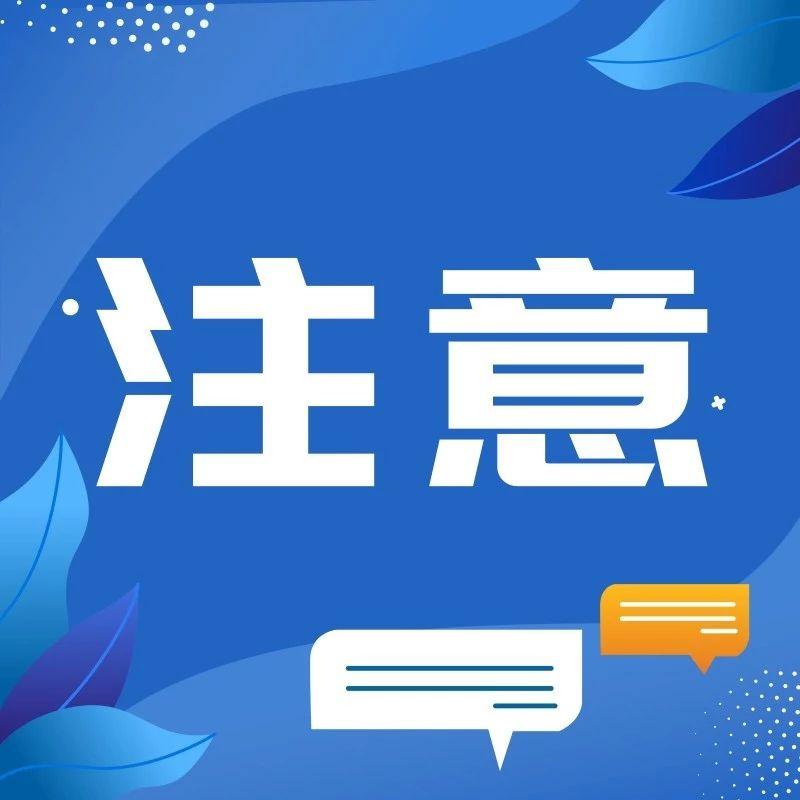 """大悟老��、家�L�注意:�_子�_始借""""新冠肺炎疫情""""��狂行�_,手法升�!"""