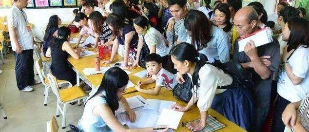 2019年湖口中小�W招生片�^��分出�t!你家孩子上哪所�W校?