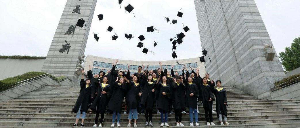 南京理工大学、南京博物院、南京大屠杀纪念馆亲子红色研学两日游