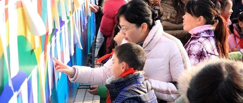 最新!潢川航空路这家幼儿园发布重磅消息,家长一定要看...