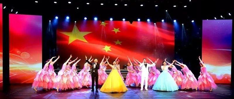 射洪县教职工艺术节文艺晚会精彩上演18个节目精彩纷呈