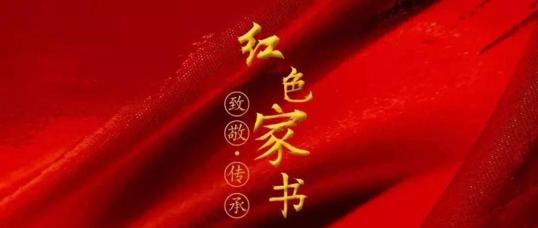 """�t色家�� """"�o臂羊倌""""曹建新"""