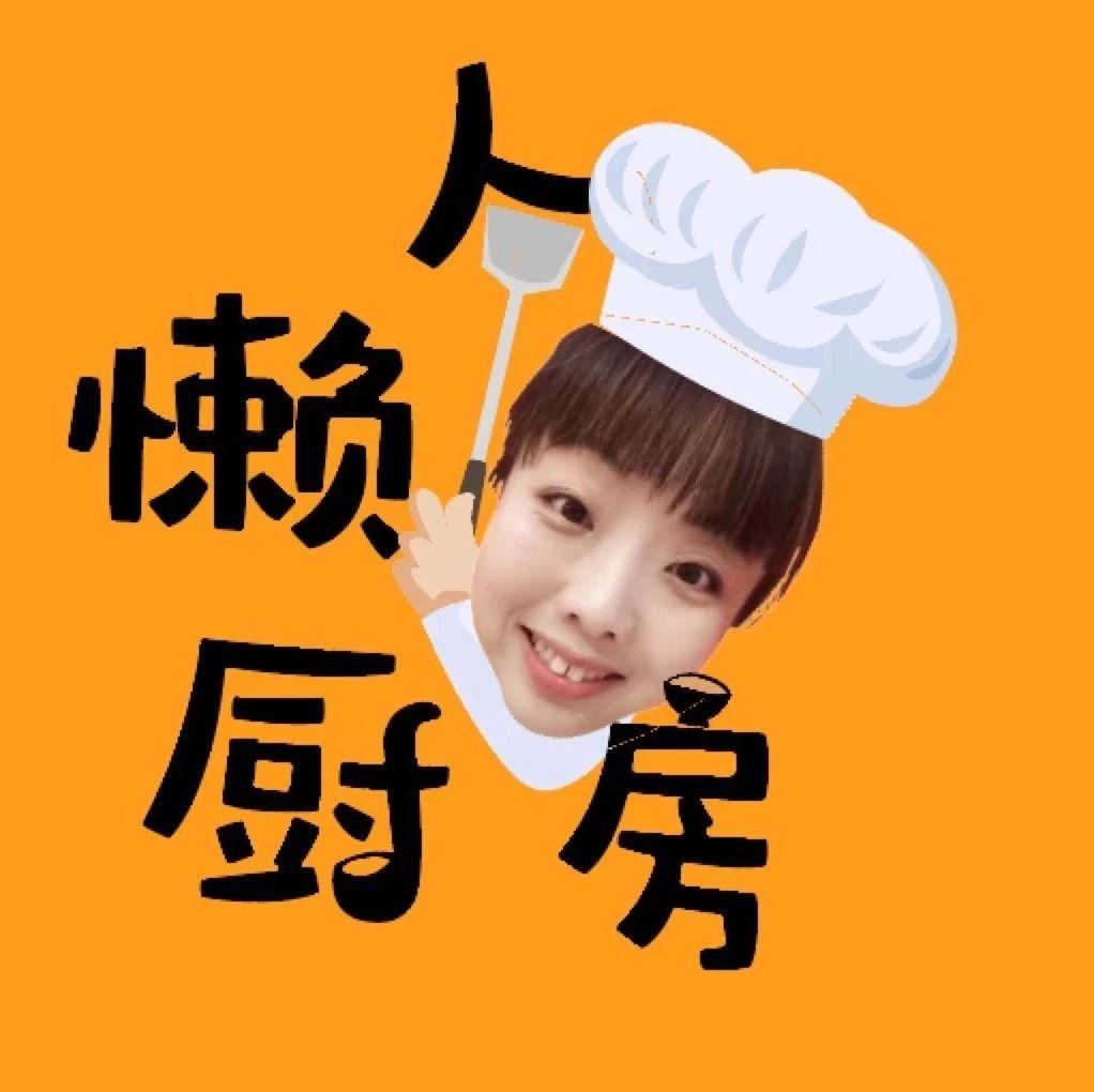 【美食】玉米面+韭菜+鸡蛋=春天