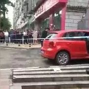 女子手脚被绑嘴贴胶带从车上滚落获救,警方最新通报来了