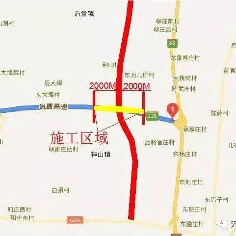 请绕行!岚曹高速顶级彩票这段即将封闭或半封闭施工!一直到12月31日