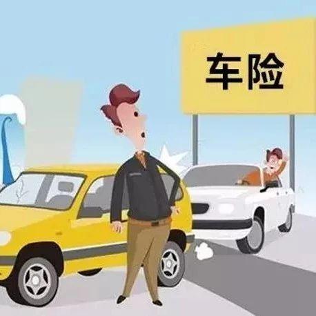 【政策】��U重大大改革,是�_得少、低里程�主的福音!