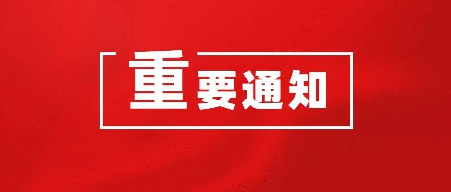 【信息速�f】教育部、市�霰O管�局:�揽�W校食品安全�L�U,�S�o�W生身�w健康