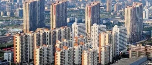 5月70城房价数据出炉,未来趋势怎么看?