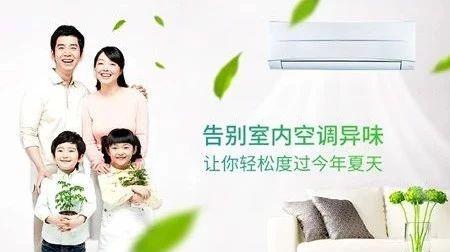 家电清洗十分钟,家人健康一整年!天儿这么热,你家的家电也需要洗澡了吧?