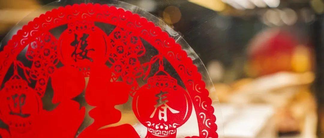 春节不打烊,邻水麦香村给您拜年了!