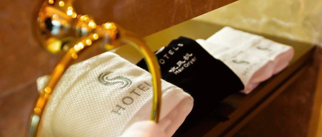 """邻水春节期间住酒店的请注意!现曝光邻水某网红酒店这些不为人知的""""内幕""""……"""