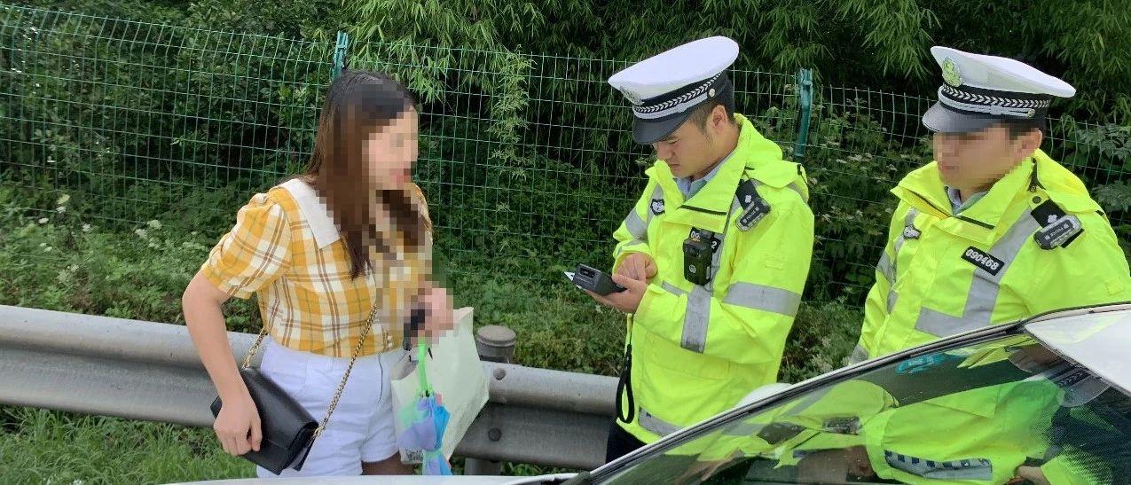 【走近】第六期:�水90后高速公安交警,你穿制服的�幼诱��!