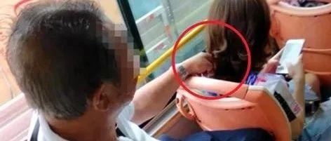 真�@了!青�u公交上,一老人反�兔�小��!下��r竟�…曝光!