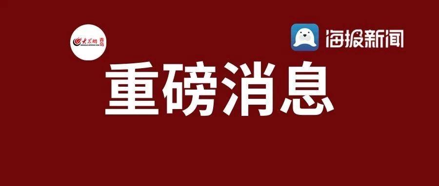 教育部:不得让家长批改作业!不能用微信和QQ布置作业!