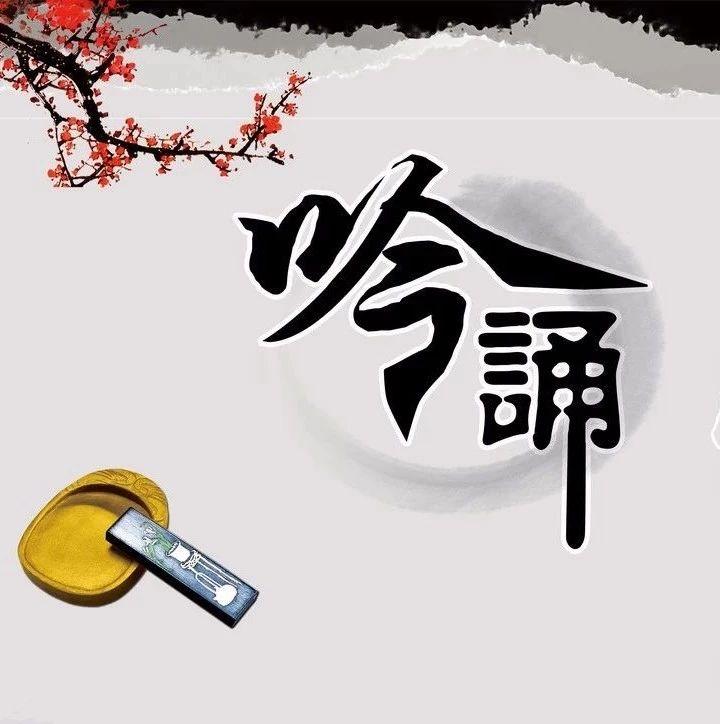 """汝州市""""诵经典扬美德""""中华传统经典名篇诵读大赛正式启动!"""