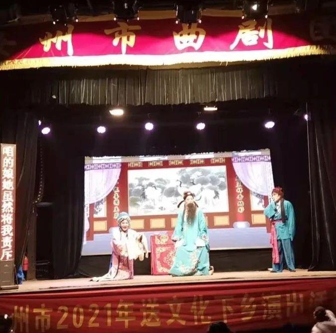 戏迷们有福了!汝州市曲剧团带来三天六场大戏!