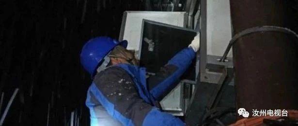 澳博国际娱乐要下雪?更惨的是停电又又来了……