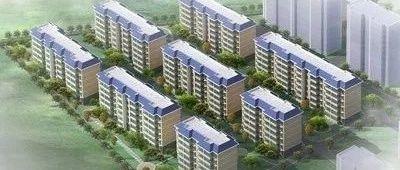 【聚焦】城北一期二期安置房进展/水岸名居、圣庄园房产证问题/阳光瑞苑交房问题……
