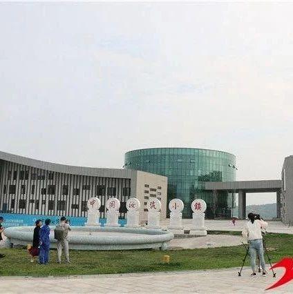 到2020年,中国汝瓷小镇将是这样!