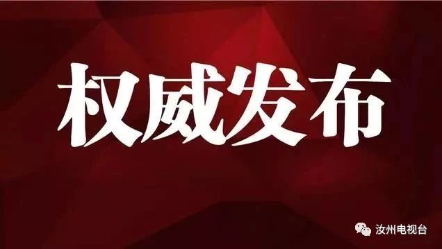 """@新濠天地赌博网站人,警惕即将上演的""""情人劫"""""""