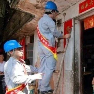 申请宅基地有7个步骤,分户有3个要求,滁州村民要知晓!