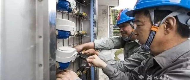 """昨天刚刚宣布!湖北水电气要""""三表合一""""了!快来看看改造费用谁出?"""