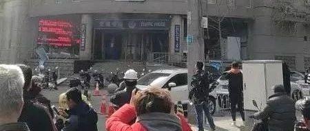 沈阳发生纵火爆炸袭警案!嫌犯当场死亡