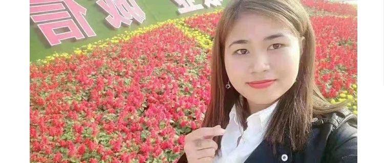 嘉祥县纸坊镇一位越南籍新娘失联,家属急求帮助!