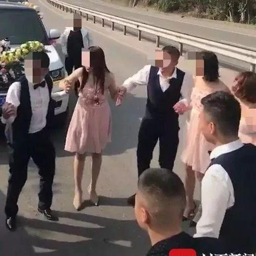 婚礼车队竟在国道上跳舞拍抖音!呵呵,你们摊上事儿了