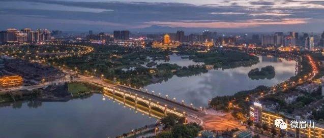 眉山获批四川自贸试验区协同改革先行区,规划范围122.8平方公里