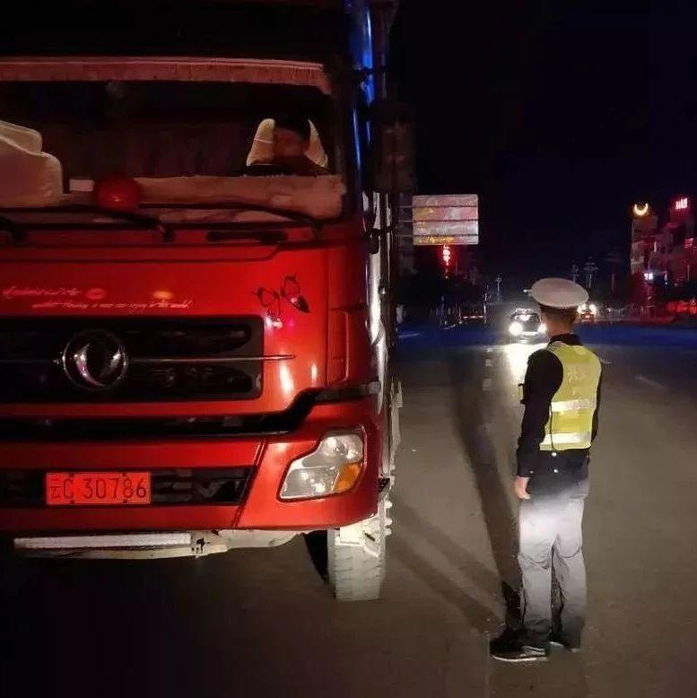 交通|兴义交警严查货车违法入城