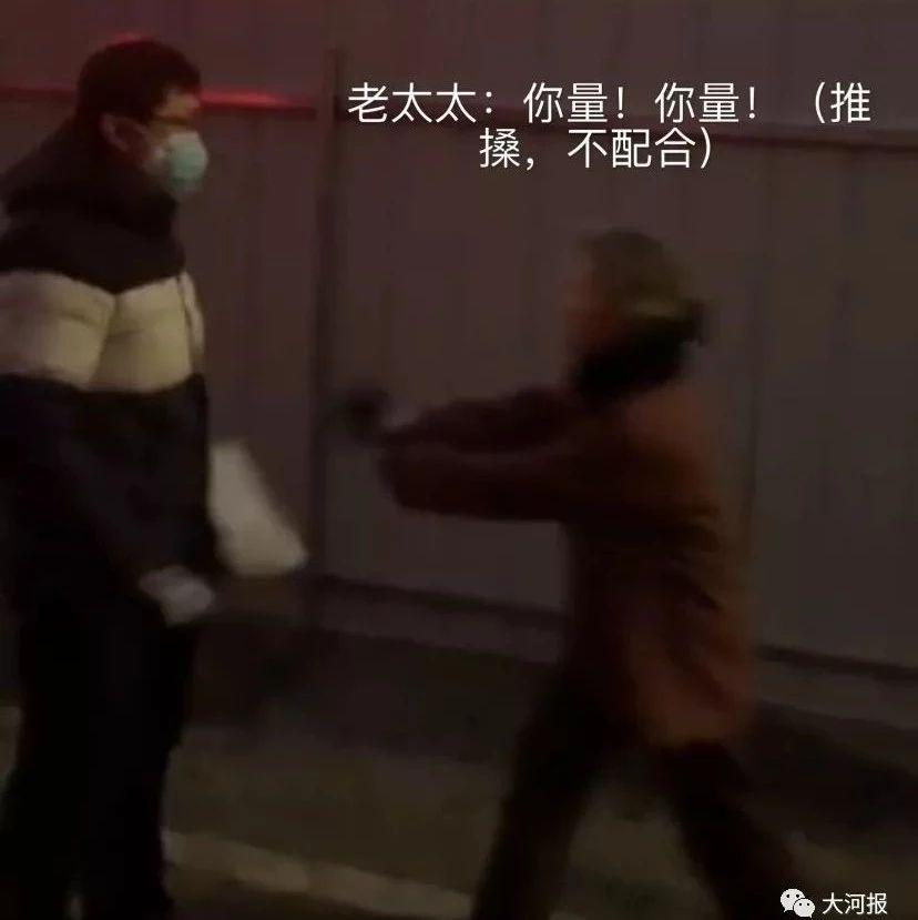 怒!不戴口罩上街,郑州老太被劝阻向别人吐口水