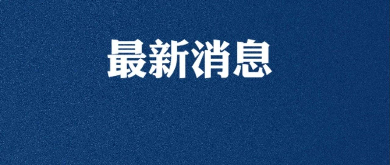 """建�h中小�W�W制""""六三三""""改�椤拔宥�二"""",高中、幼��@�{入�x�战逃�"""