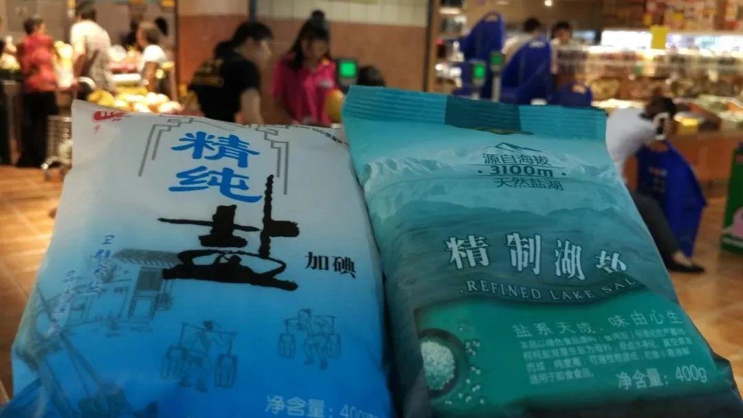 食盐有毒?很多人纷纷跑去超市买新盐.....郑州盐业公司回应来了