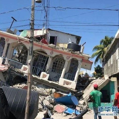 7.3�地震!海地死亡人�狄焉�至1297人