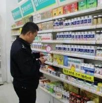 河南三地发布最新通告!药店买退烧药必须实名登记