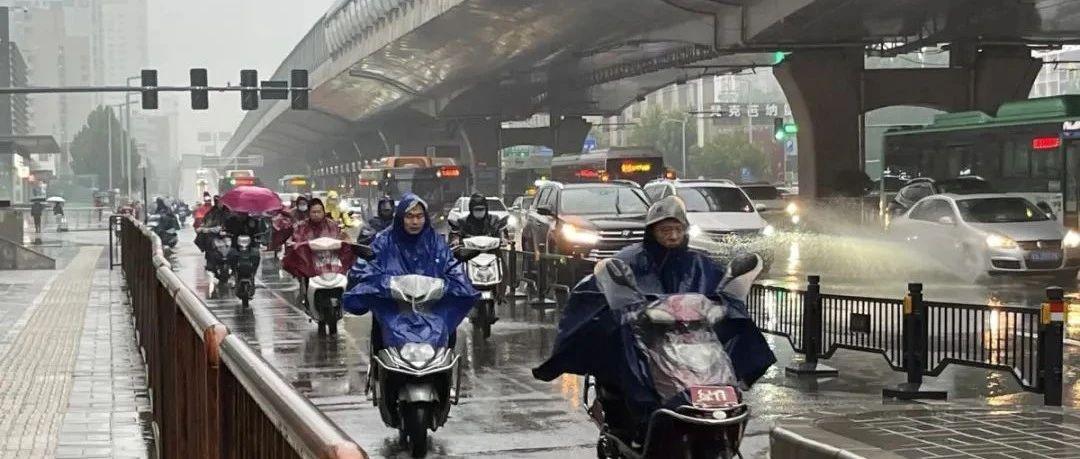 冷!今明两天,河南中雨、大雨、局地暴雨!跌破20℃+阵风8级